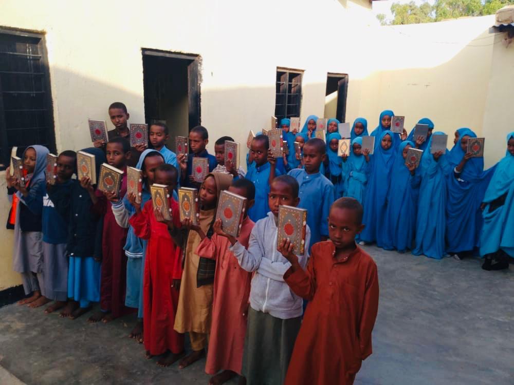 Quran Study Group