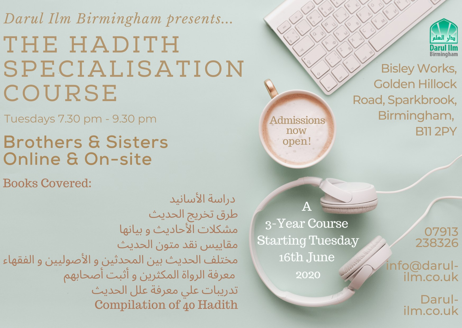 The Hadith Specialisation Course