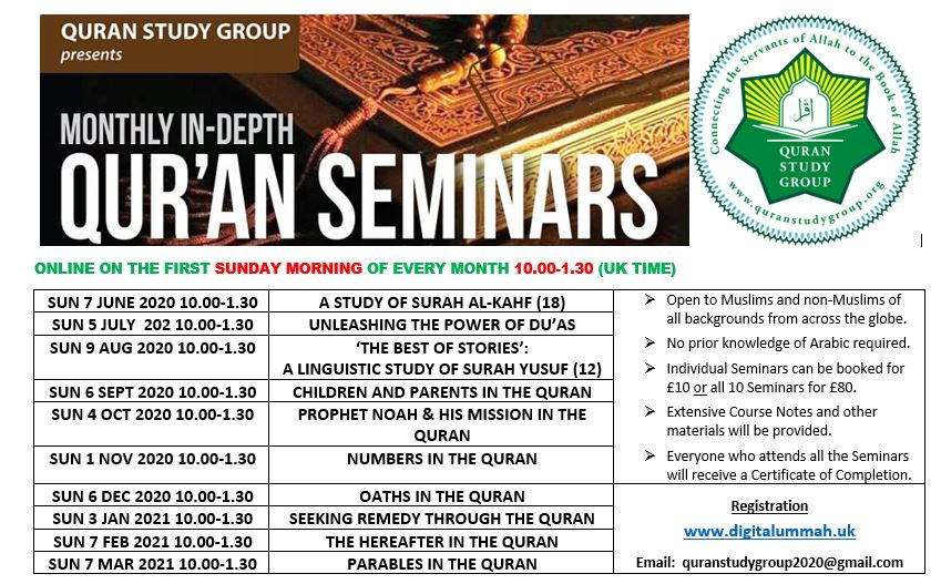 MONTHLY QURAN SEMINARS (ONLINE)