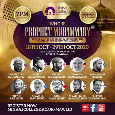 Who Is Prophet Muhammad (Minhaj College Manchester)