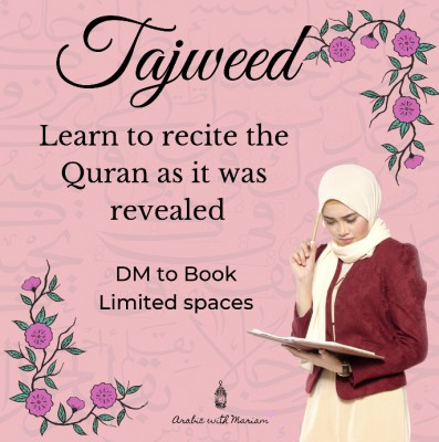 Tajweed- Learn to Recite the Qur'an as it was revealed