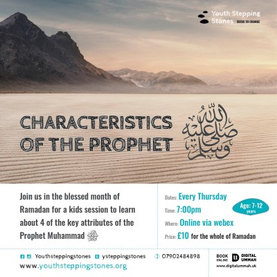 Characteristics of the Prophet (Saw)