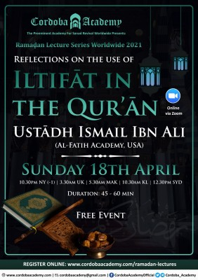 Reflections on the Use of Iltifat in the Qur'an
