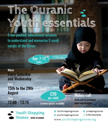 The Quranic Youth Essentials