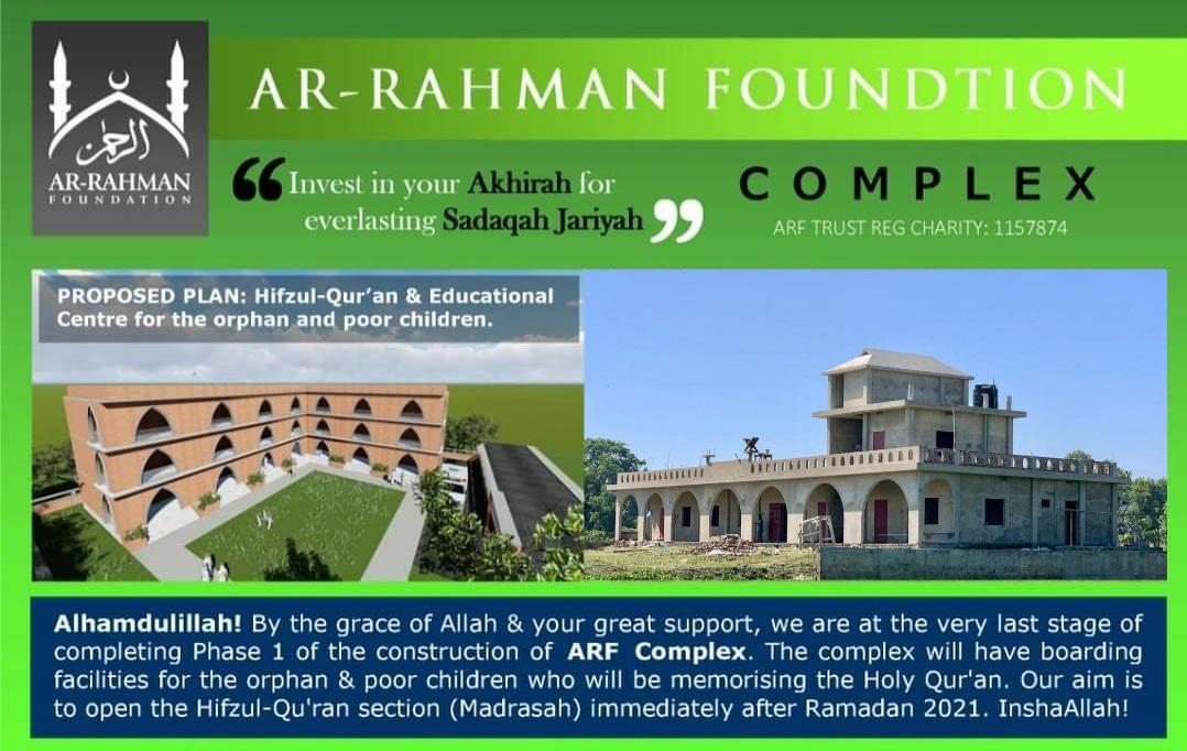Ar-Rahman Foundation Complex