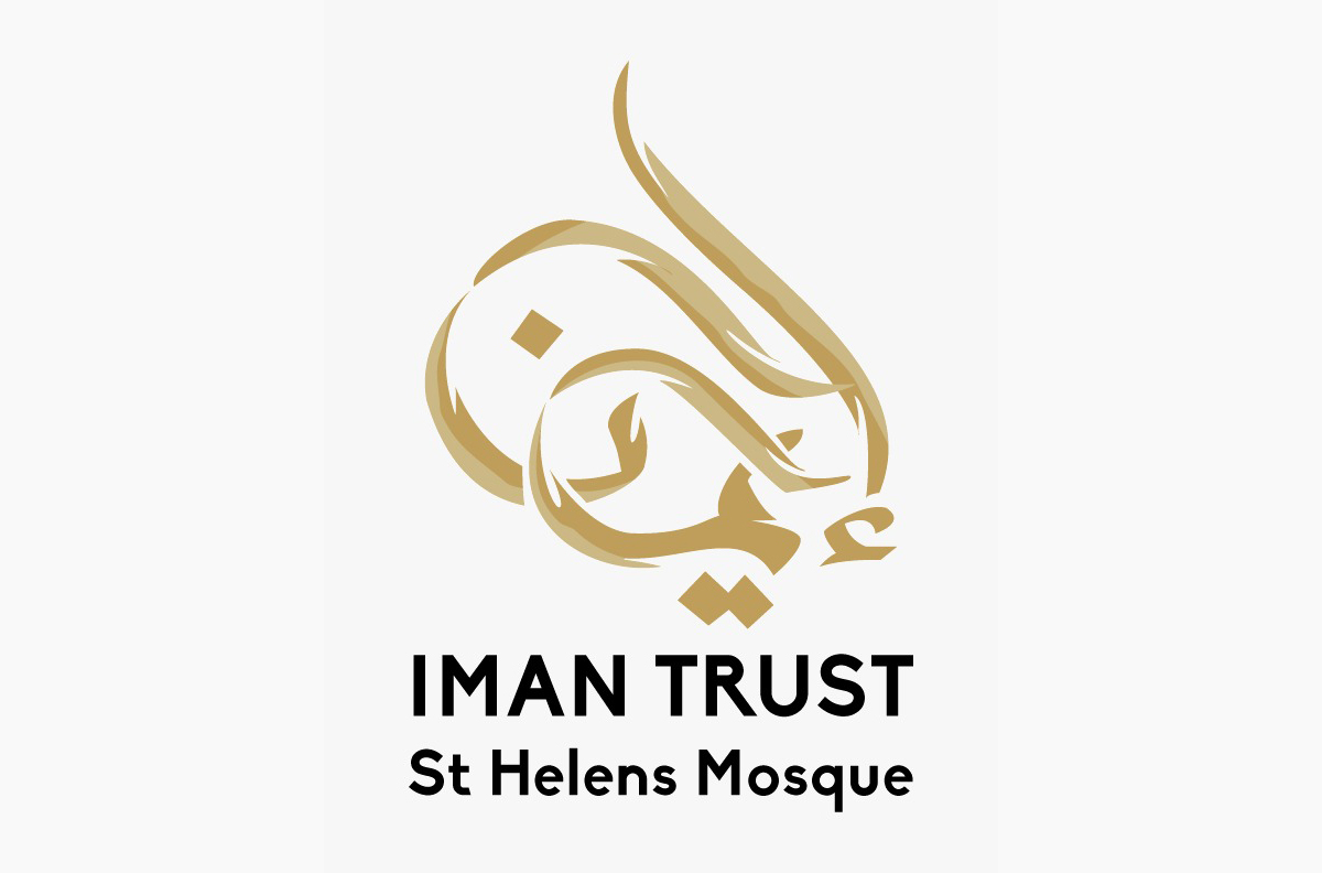 First purpose built masjid in St Helens