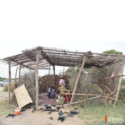 Deen Trust International Village Land