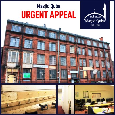 Masjid Quba is in urgent need of fixing and renovating.