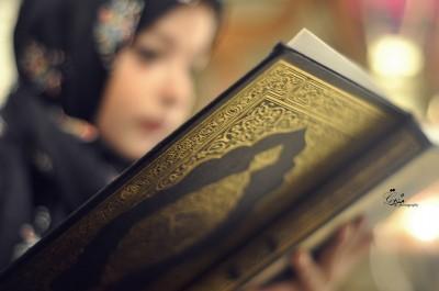 Khubi-Quran-Ramadan-fundarising